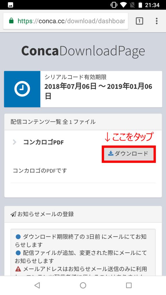 f:id:fujinyo:20180726151103p:plain