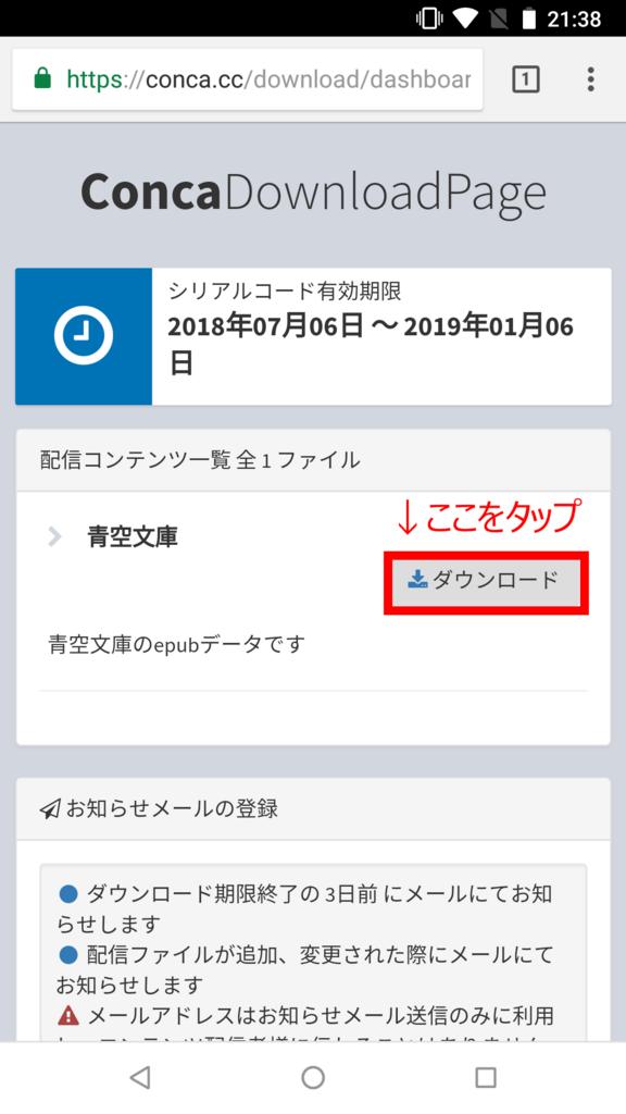 f:id:fujinyo:20180726151906p:plain