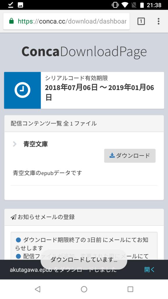 f:id:fujinyo:20180726151940p:plain