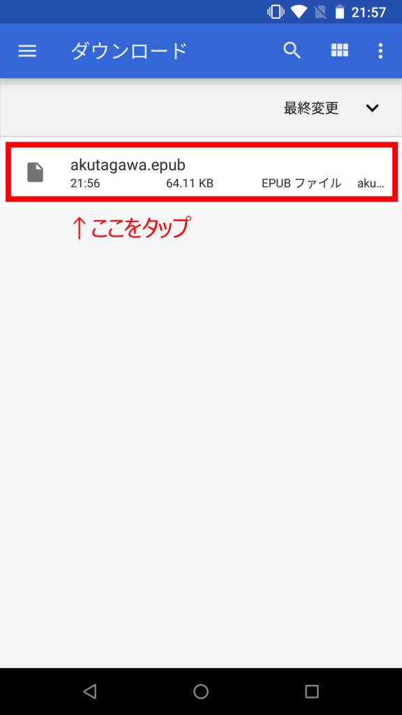f:id:fujinyo:20180726152012p:plain