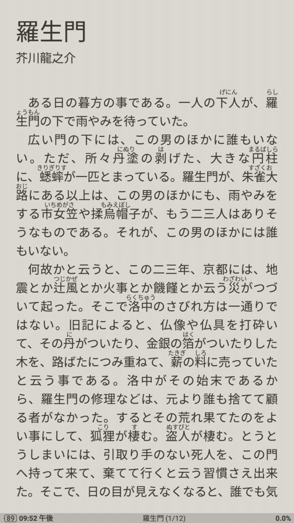 f:id:fujinyo:20180726152133p:plain