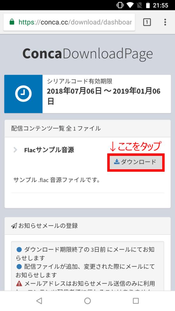 f:id:fujinyo:20180726152506p:plain
