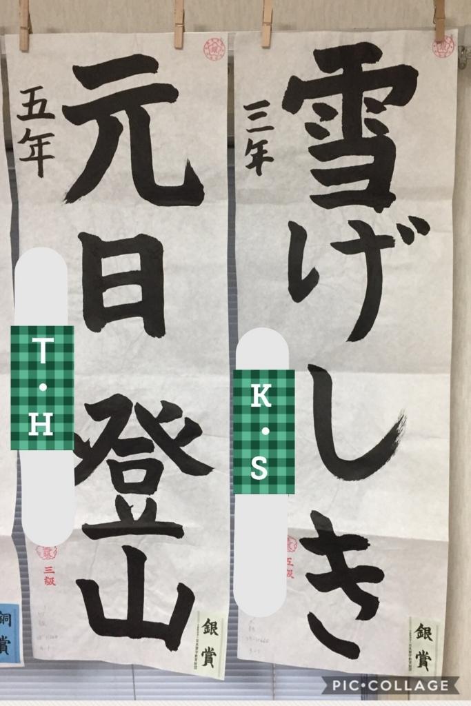 f:id:fujioi515:20180126151646j:plain