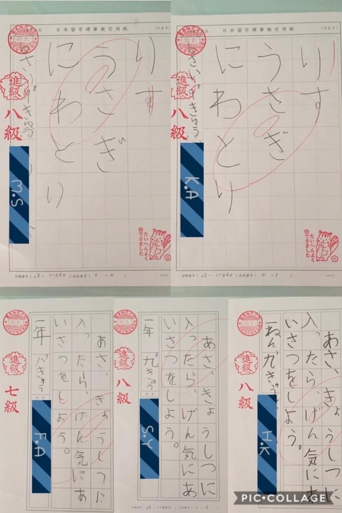 f:id:fujioi515:20180215153221j:plain