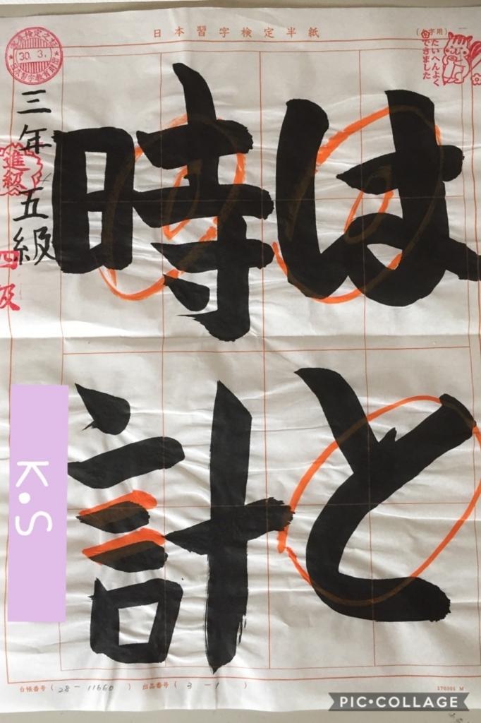 f:id:fujioi515:20180315132221j:plain