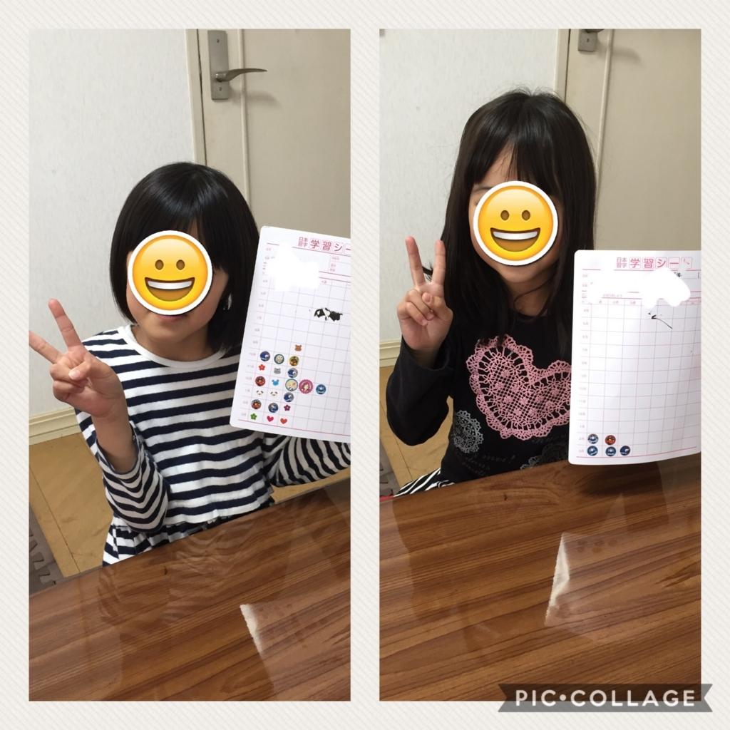 f:id:fujioi515:20180511082817j:plain