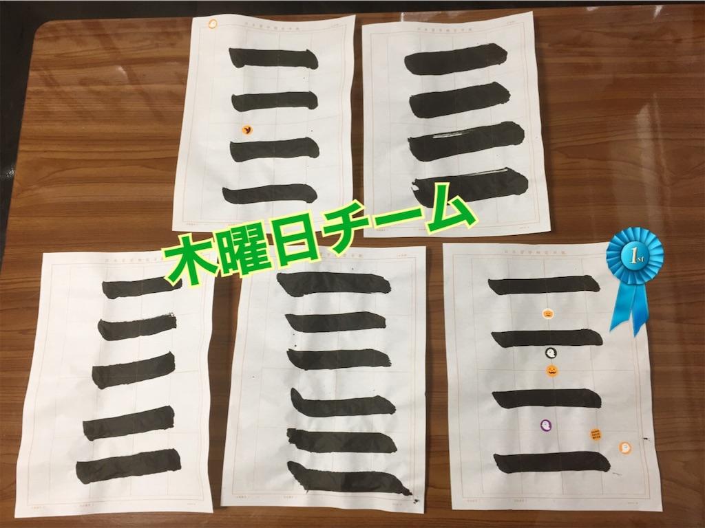 f:id:fujioi515:20190211175830j:image