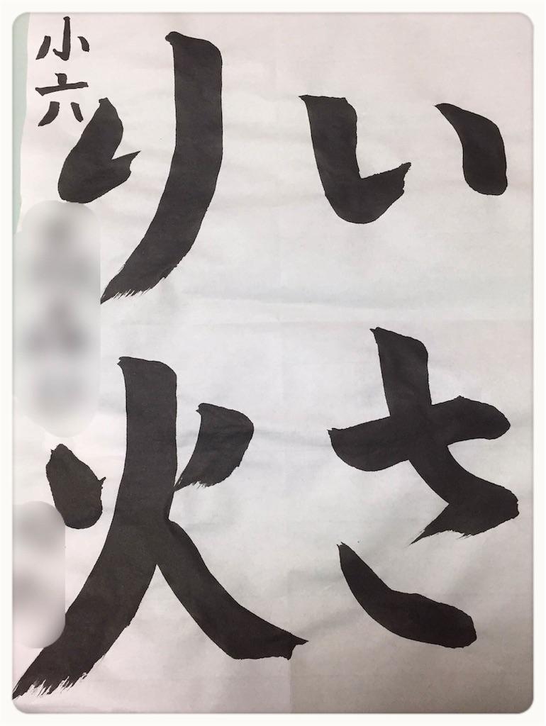 f:id:fujioi515:20190430170252j:image