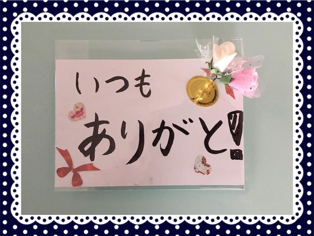 f:id:fujioi515:20190508112838j:image