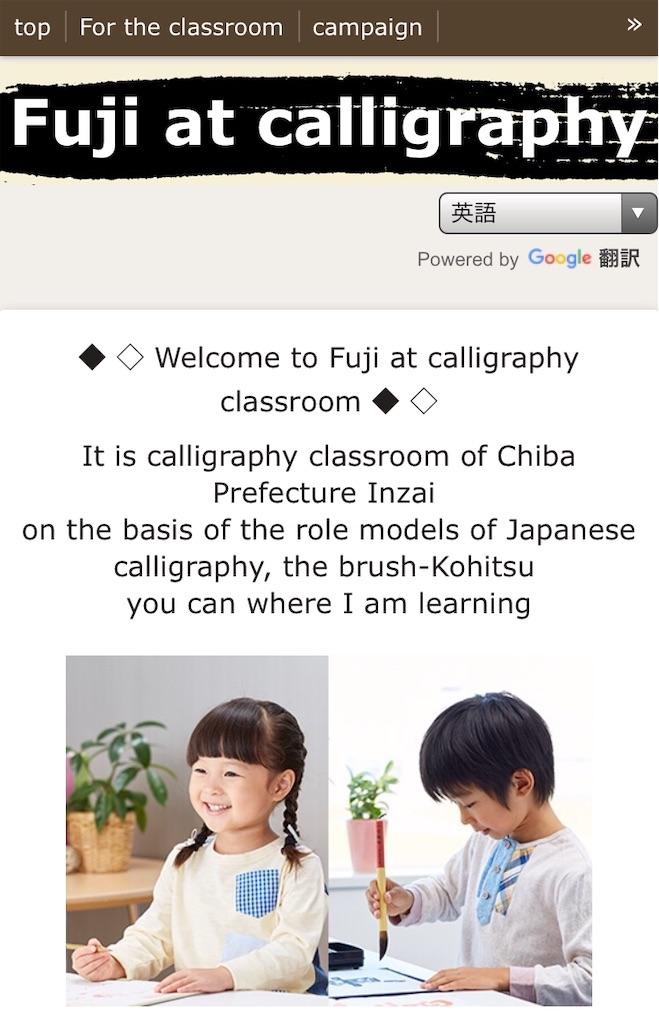 f:id:fujioi515:20190601101858j:image