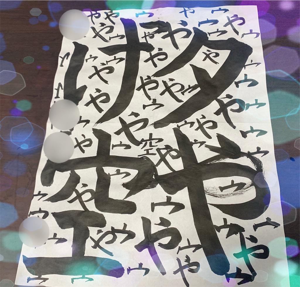 f:id:fujioi515:20190707160207j:image