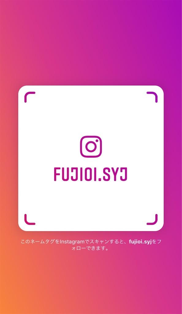 f:id:fujioi515:20190831184407j:image