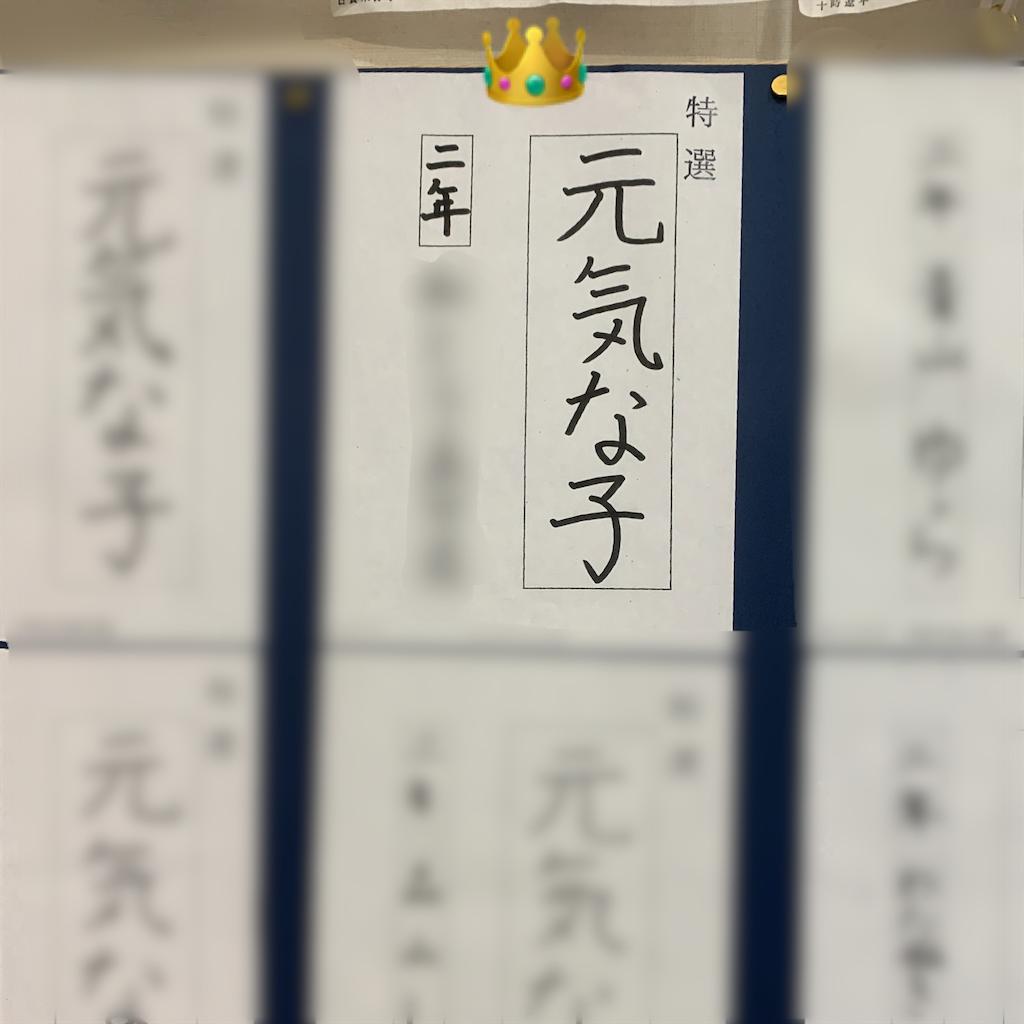 f:id:fujioi515:20200129174618p:image