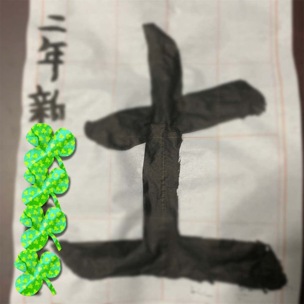 f:id:fujioi515:20200208112813j:image
