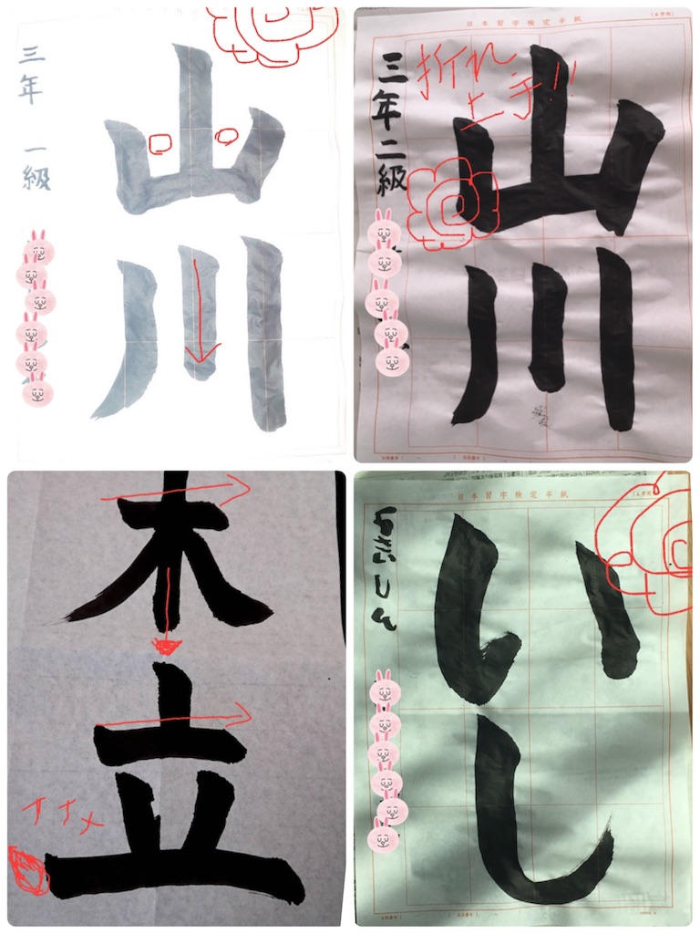f:id:fujioi515:20200528093839j:image