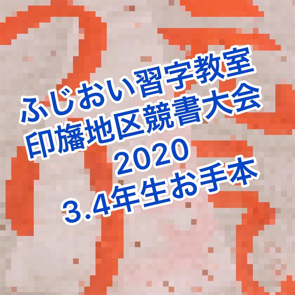f:id:fujioi515:20201031215000j:image