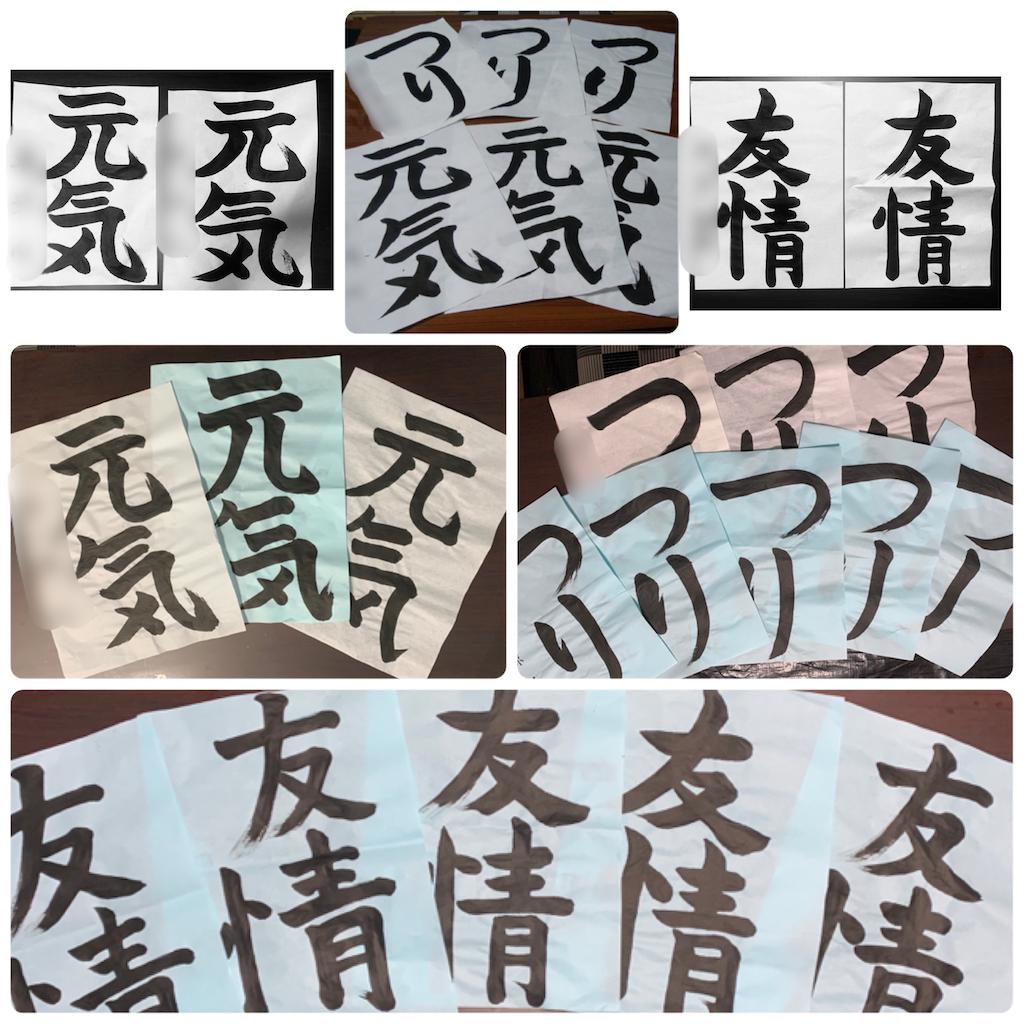 f:id:fujioi515:20201031215839p:image