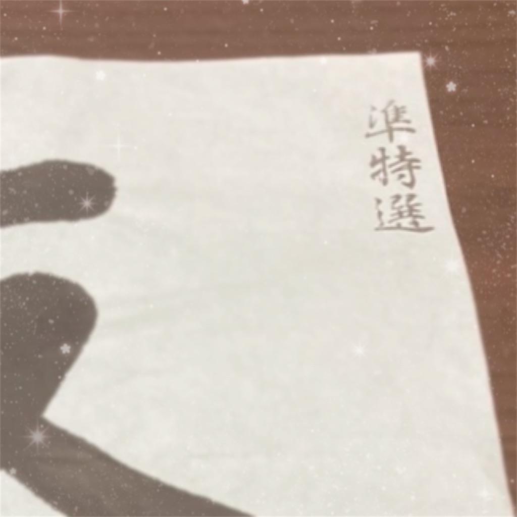 f:id:fujioi515:20201224091920j:image