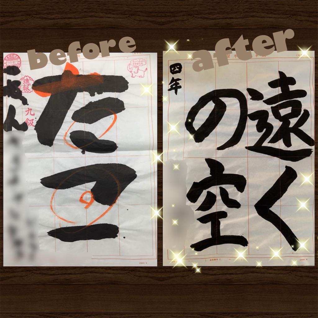 f:id:fujioi515:20210830143207j:image