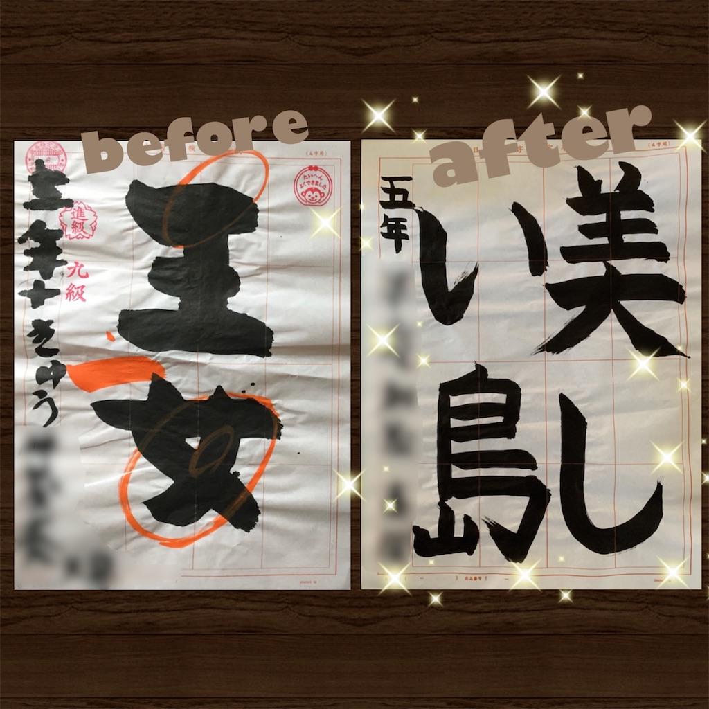 f:id:fujioi515:20210830143218j:image