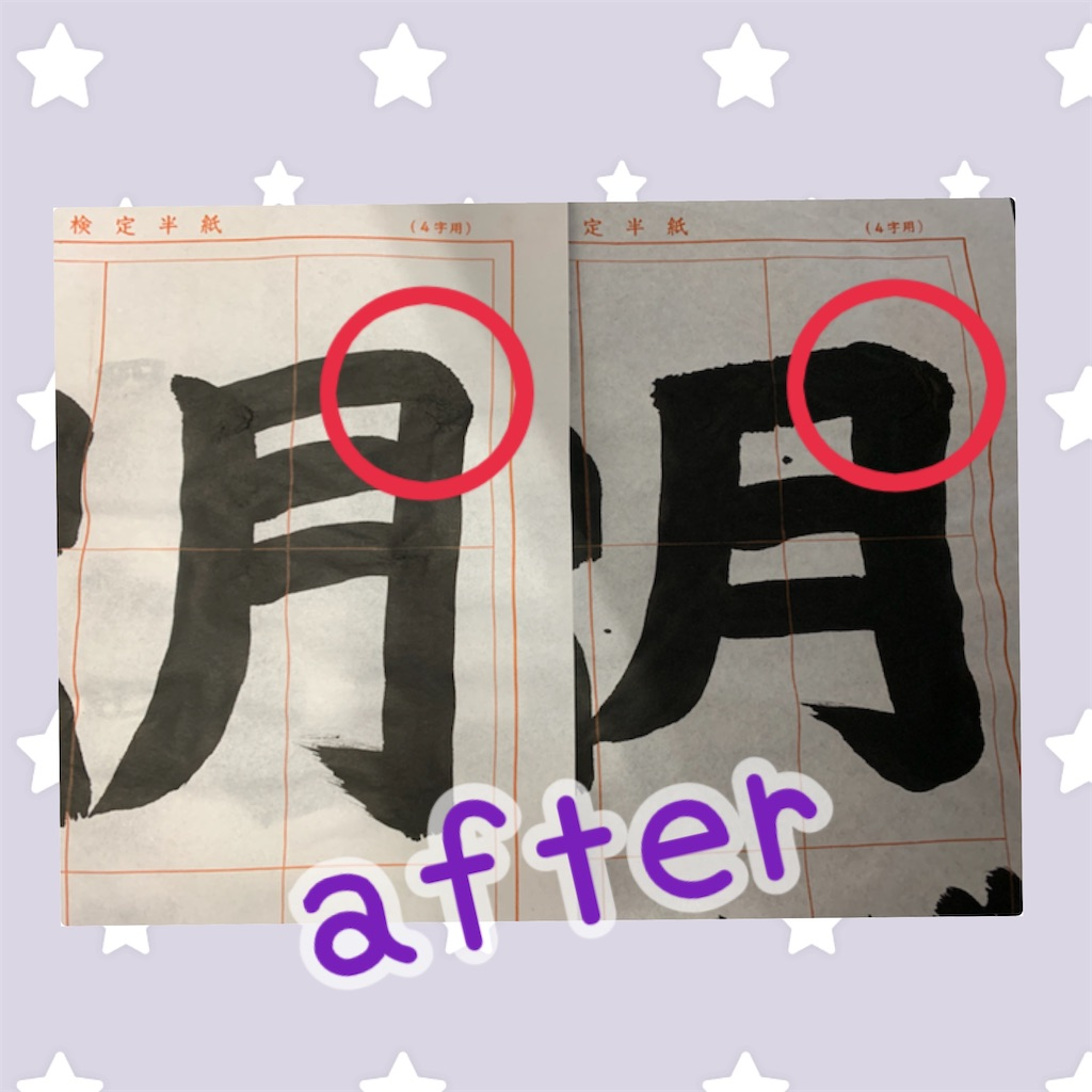 f:id:fujioi515:20210914083437j:image