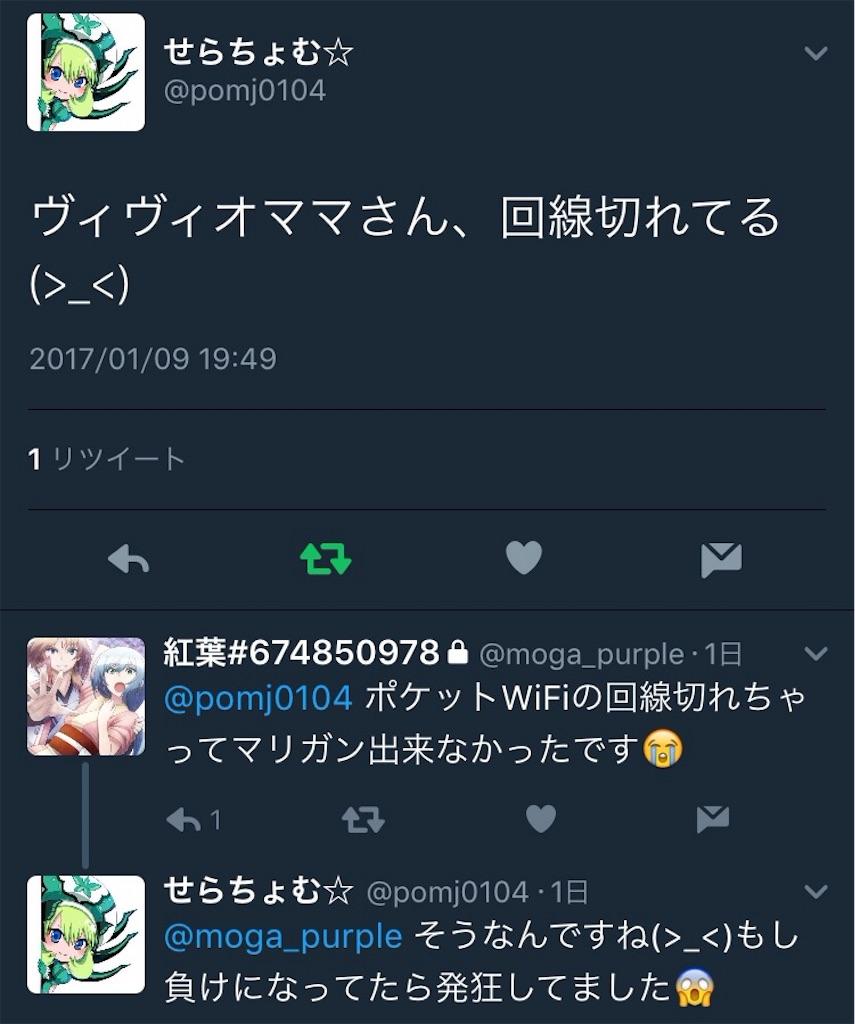 f:id:fujiokajoker:20170110233511j:image