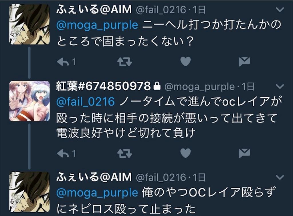 f:id:fujiokajoker:20170110233520j:image