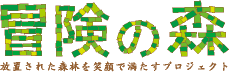 f:id:fujiokayui0304:20170525210442p:plain