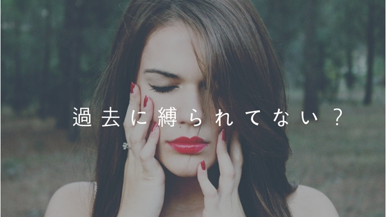 f:id:fujiokayui0304:20170708225727j:plain