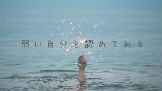 f:id:fujiokayui0304:20170718215032j:plain