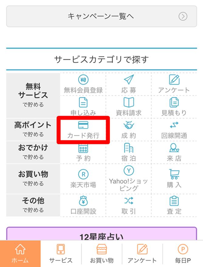 f:id:fujiosan118:20160703233820p:plain