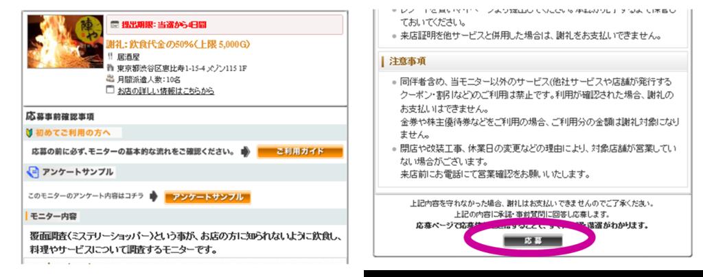 f:id:fujiosan118:20160706224810p:plain
