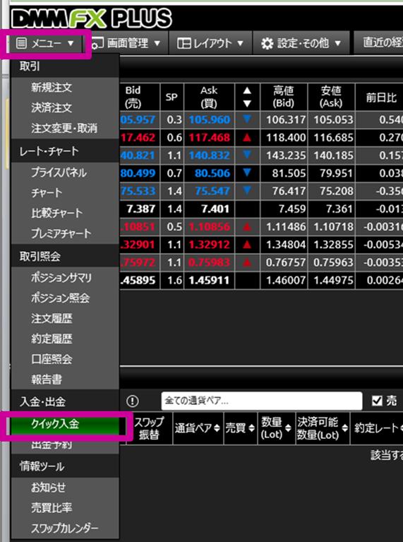 f:id:fujiosan118:20160716000204p:plain