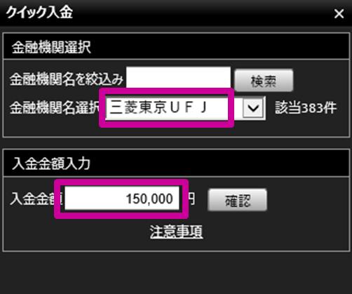 f:id:fujiosan118:20160716000242p:plain