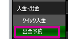 f:id:fujiosan118:20160716000550p:plain