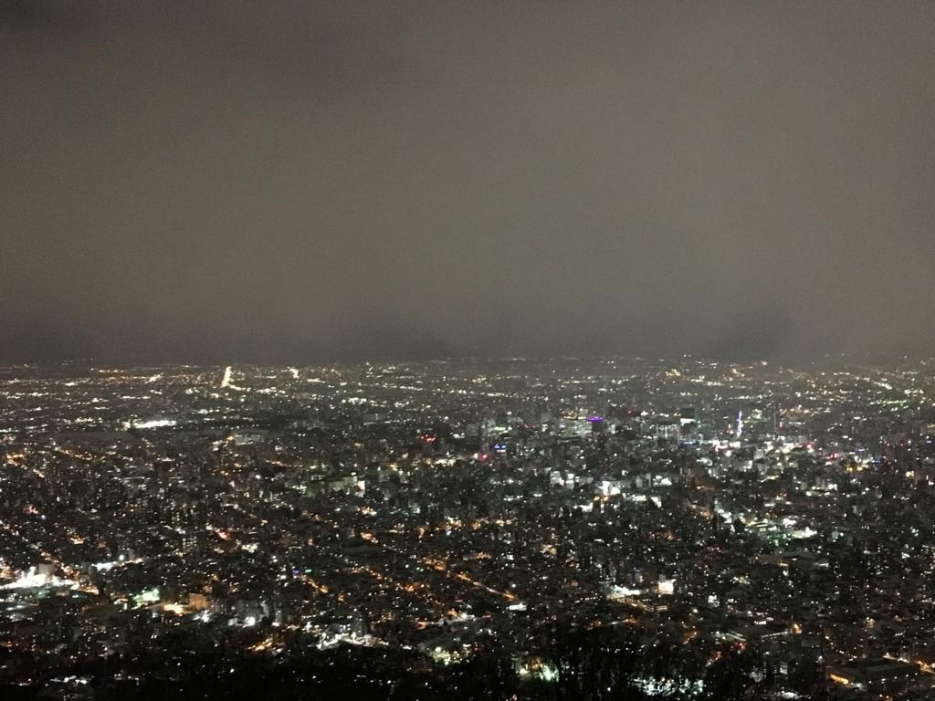 f:id:fujipara:20180119181822j:plain