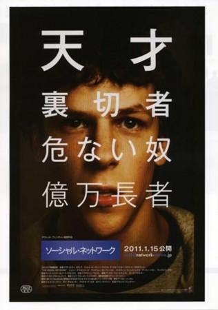 f:id:fujipon:20110118084607j:image