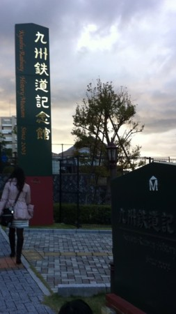 f:id:fujipon:20111211101705j:image