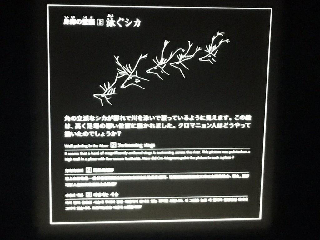 f:id:fujipon:20170811030559j:plain