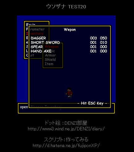 f:id:fujiponXP:20101010132626j:image