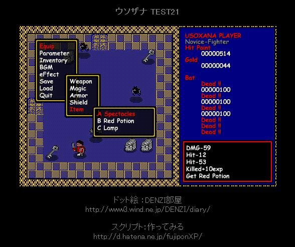 f:id:fujiponXP:20101020230828j:image
