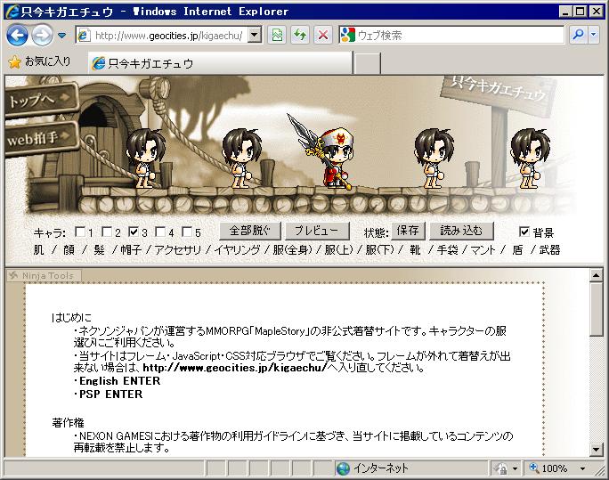 f:id:fujiponXP:20101030163820j:image
