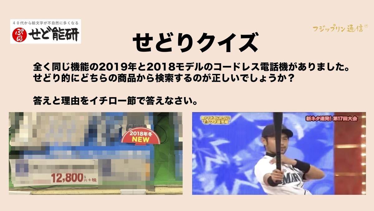 f:id:fujippulin:20190619155855j:plain