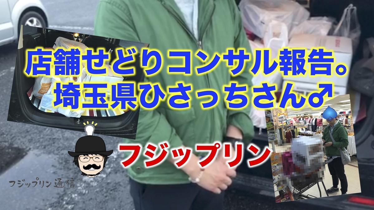 f:id:fujippulin:20190628080951j:plain