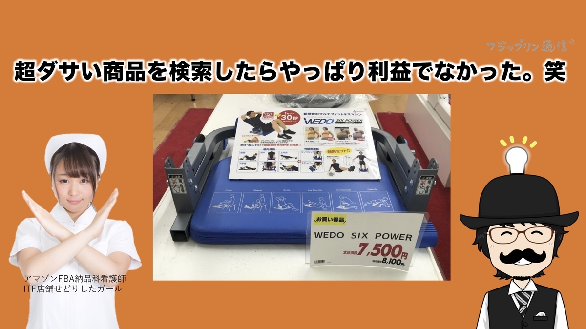 f:id:fujippulin:20190706153727j:plain