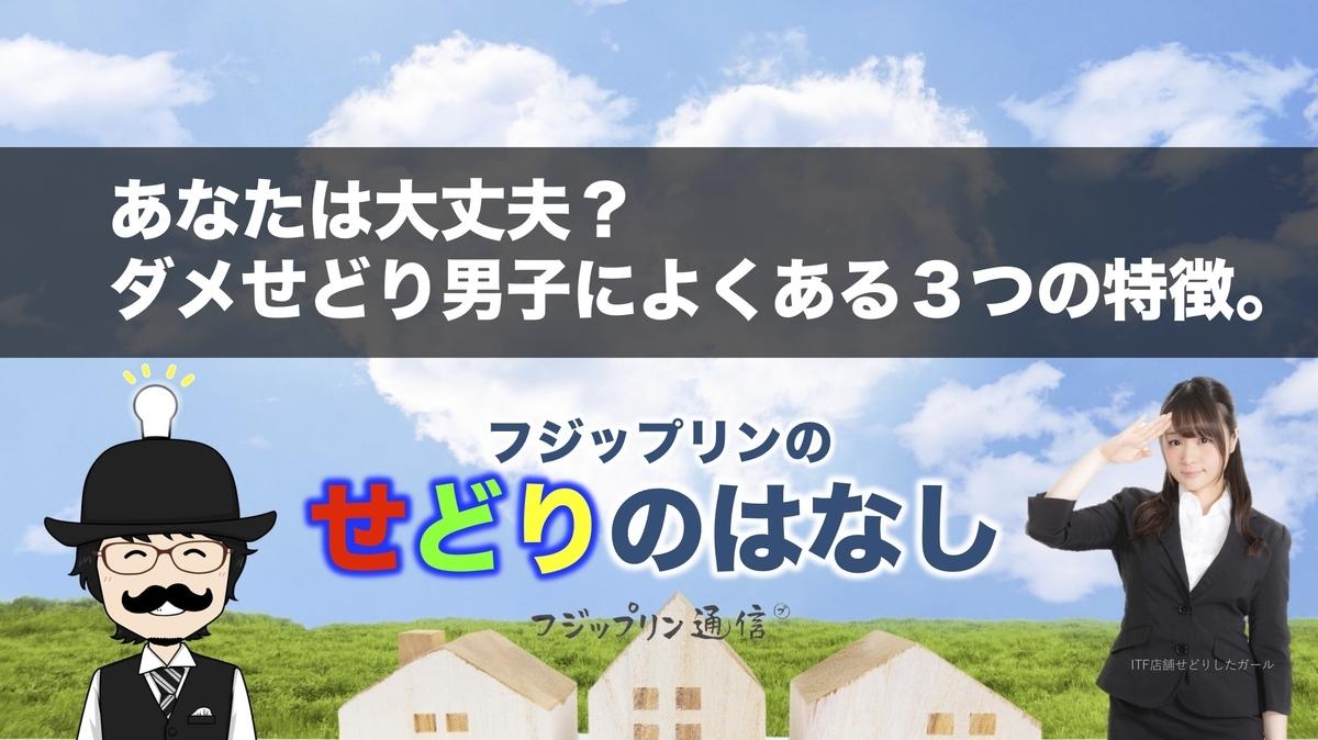 f:id:fujippulin:20190825150022j:plain