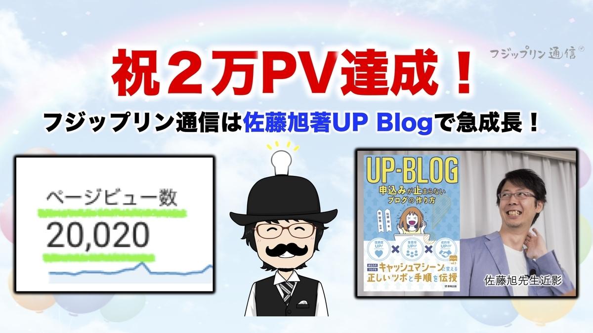 f:id:fujippulin:20191214164330j:plain