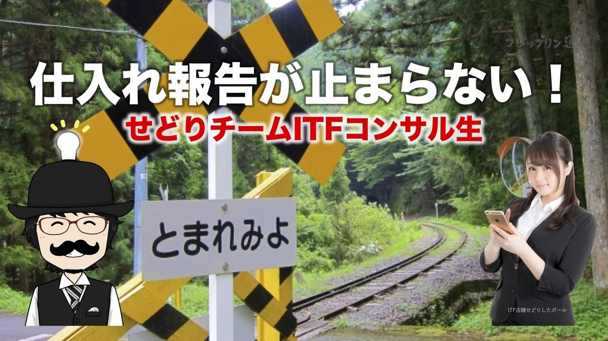 f:id:fujippulin:20200107143147j:plain