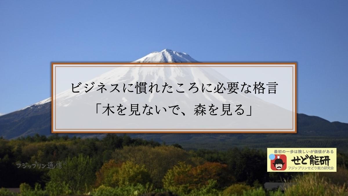 f:id:fujippulin:20200123220643j:plain