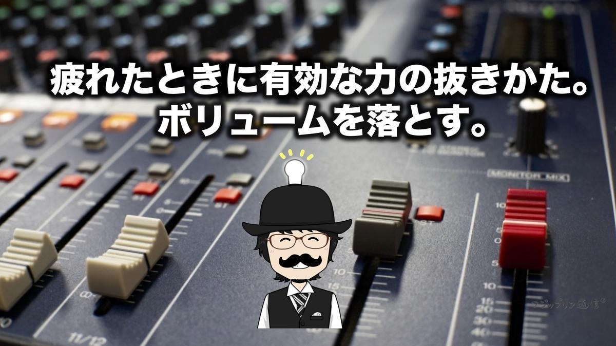 f:id:fujippulin:20200208180501j:plain